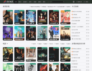 youpic.com.cn screenshot