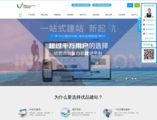 youpinzhiyuan.com screenshot