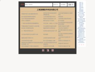 youplaytime.com screenshot