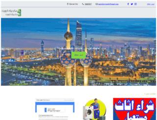 your-shoppy.com screenshot