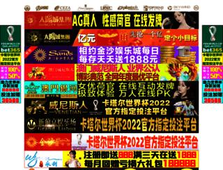 yourdailytee.com screenshot