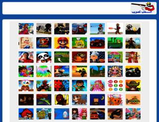 yourdevelopment.org screenshot