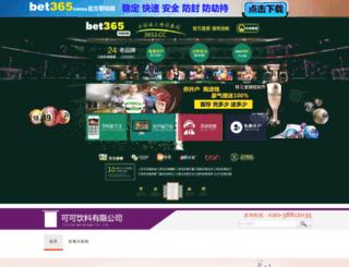 youreusablebag.com screenshot