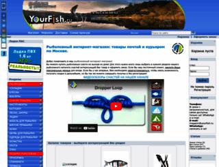 yourfish.ru screenshot