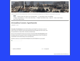yourjerusalemhome.wordpress.com screenshot
