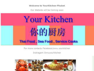 yourkitchen-phuket.com screenshot