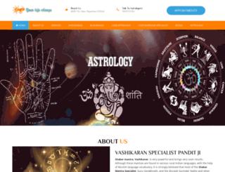 Kamdev Vashikaran Mantra at top accessify com