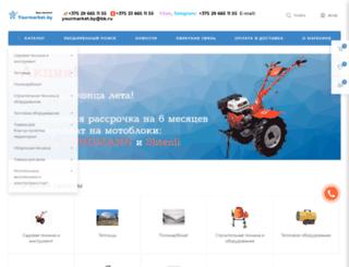 yourmarket.by screenshot