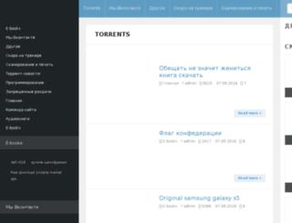 yournetbiz.com screenshot