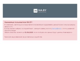 yourpropoker-ru.na.by screenshot