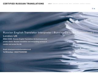 yourrussiantranslator.co.uk screenshot