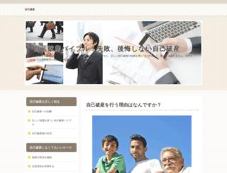 yourtowntv.com screenshot