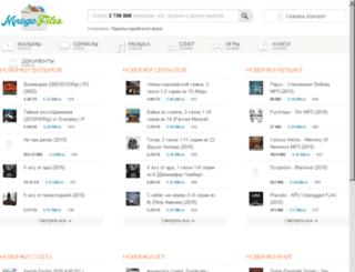 youseenow.net screenshot