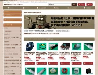 yousetsuyouhin.ocnk.net screenshot