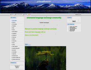 youshare.ucoz.com screenshot