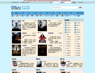 yousheng8.com screenshot