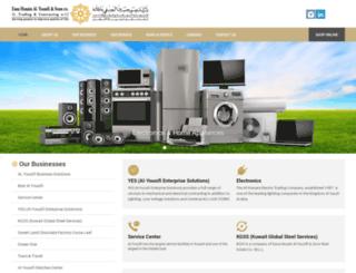 yousifi.com.kw screenshot
