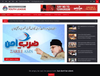 youth.com.pk screenshot