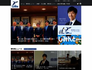youth.jimin.jp screenshot