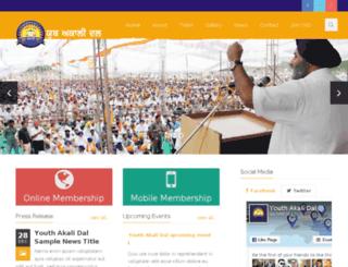 youthakalidal.in screenshot