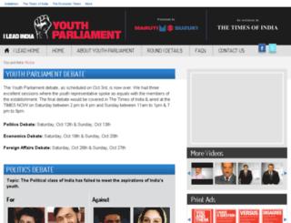 youthparliament.ileadindia.com screenshot