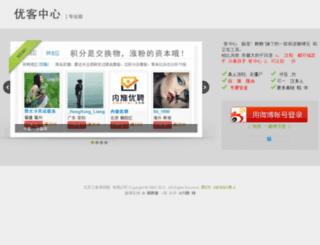 youtt.sinaapp.com screenshot