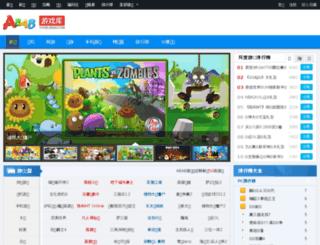 youxi.abab.com screenshot