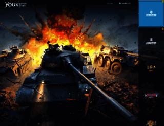 youxi.com screenshot