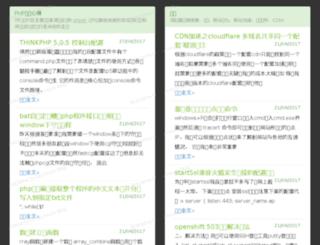 youxi.pw screenshot
