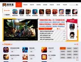 youxibao.com screenshot