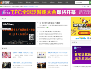 youxiping.com screenshot