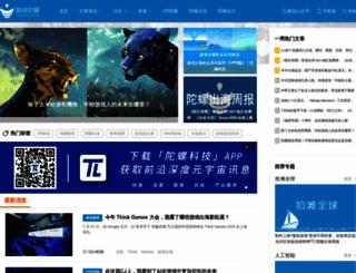 youxituoluo.com screenshot