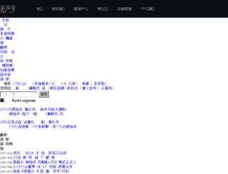 youyy.com screenshot