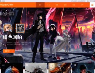 youzu.com screenshot