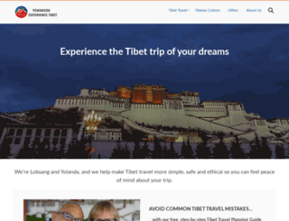 yowangdu.com screenshot