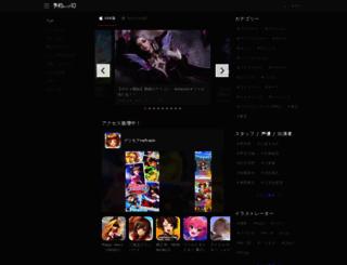 yoyaku-top10.jp screenshot