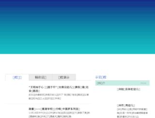 yoyo.2500sz.com screenshot