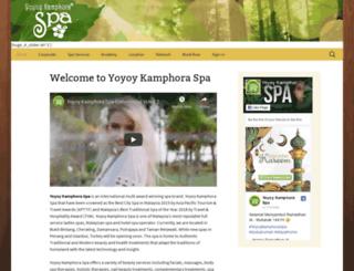 yoyoykamphoraspa.com screenshot