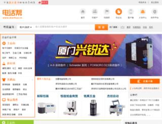 yp.dianhua.cn screenshot