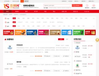yp.liansuo.com screenshot