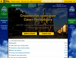 yp.ru screenshot
