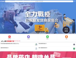 yp900.com screenshot