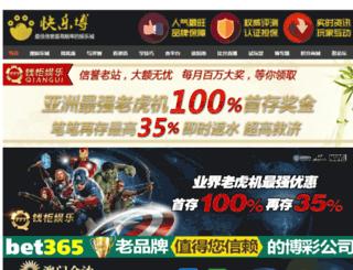 ypcaribbean.com screenshot
