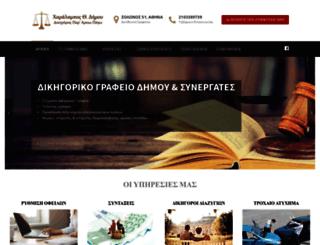 yperaspisi.gr screenshot