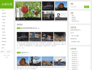 yptk.cn screenshot