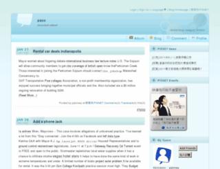 yqbmwp.pixnet.net screenshot
