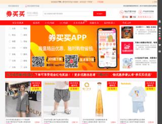 yqhome.net screenshot