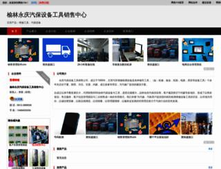 yqqb114.net114.com screenshot