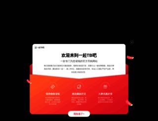 yqtbb.com screenshot