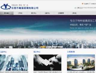 yqworld.com screenshot